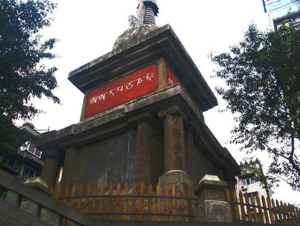 菩提金刚塔