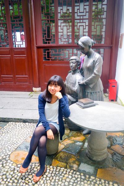 一页福州——雕刻时光咖啡馆/三坊七巷/于山