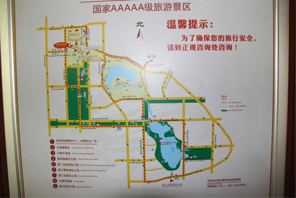 陕西省旅游学校到大雁塔地图
