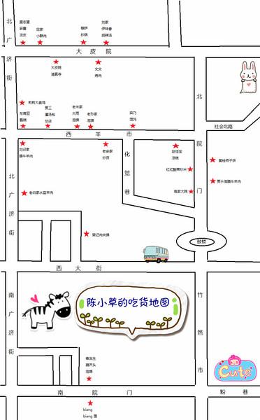 西安游记—独家手绘吃货地图大放送咯