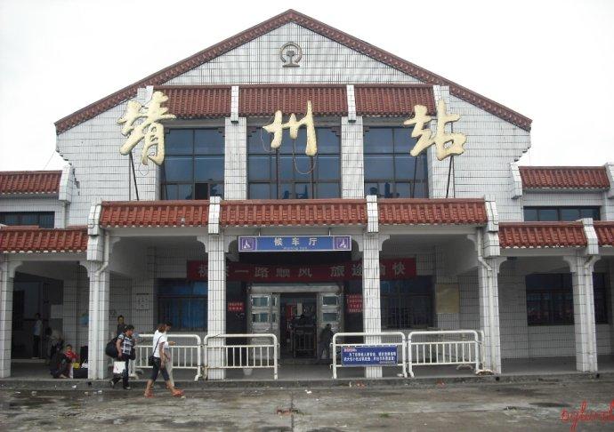 靖州火车站1
