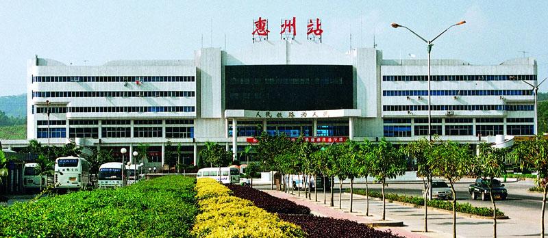惠州火车站1