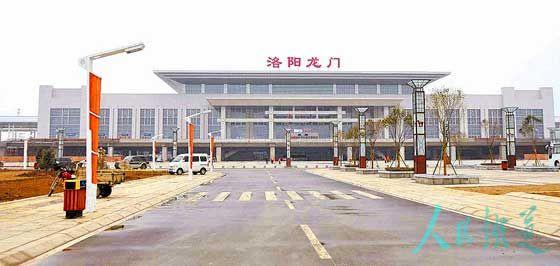 洛阳龙门火车站1