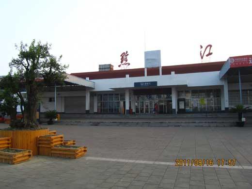 黔江火车站1