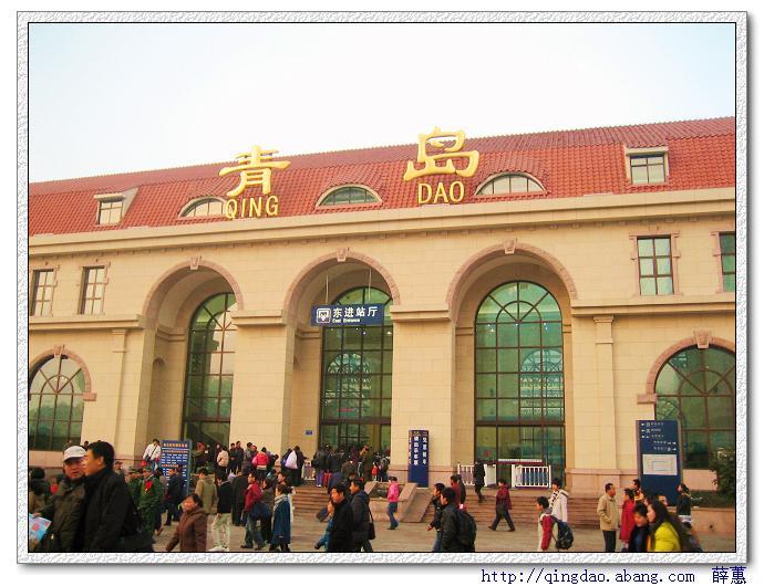 青岛火车站1