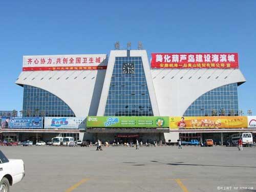 葫芦岛火车站1