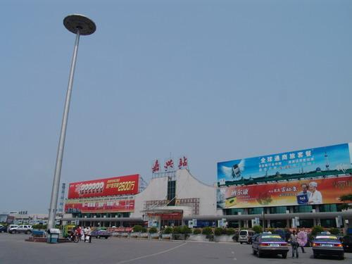 嘉兴火车站1