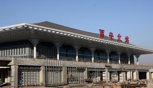 西安北火车站1