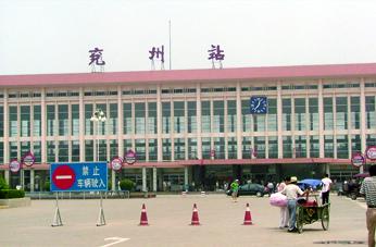 兖州火车站1
