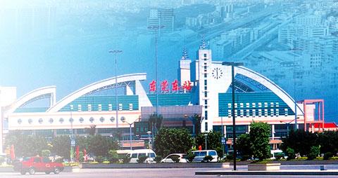 东莞东火车站2