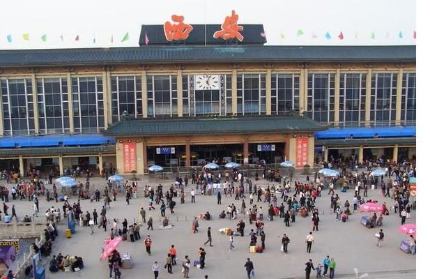 西安火车站1