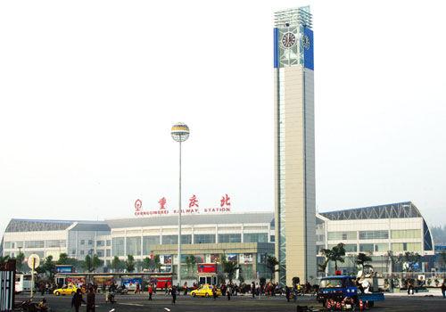 重庆北火车站1