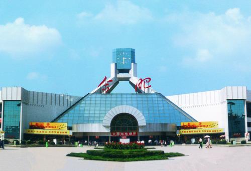 合肥火车站1