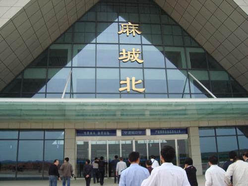 麻城北火车站1