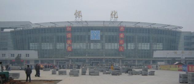 怀化火车站1