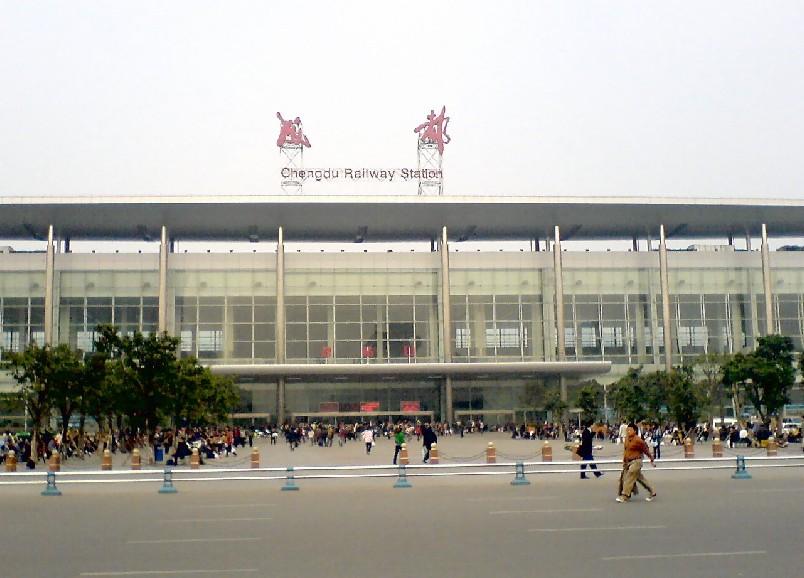 成都火车站1