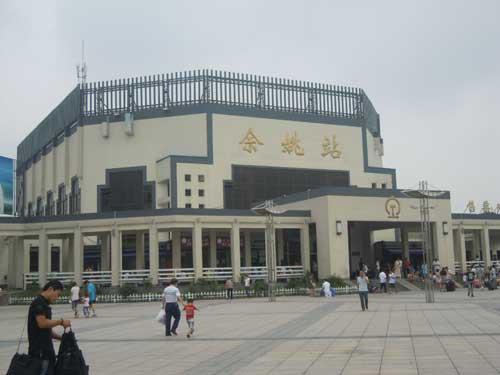 余姚火车站1