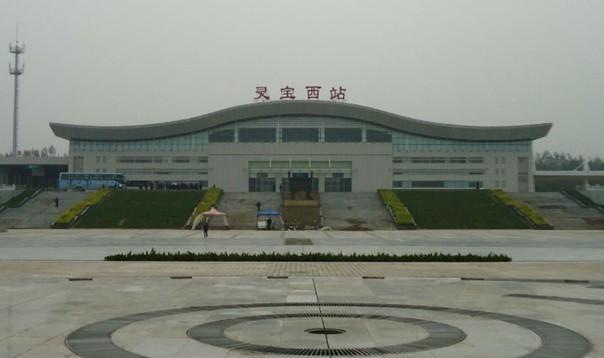 灵宝西火车站1