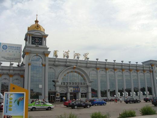满洲里火车站1