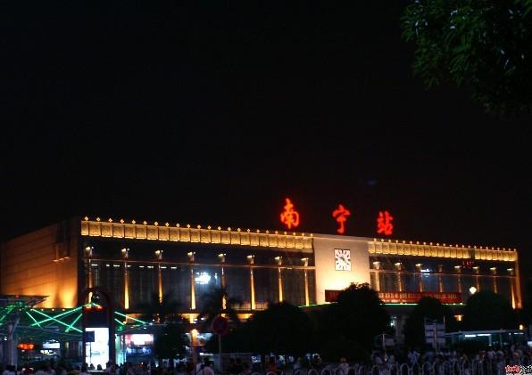 南宁火车站2