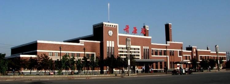 开原火车站1