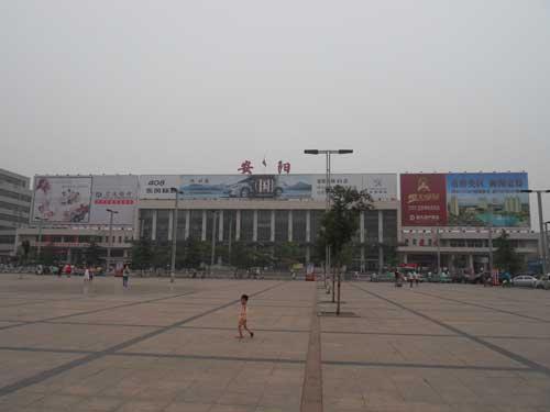 安阳火车站1
