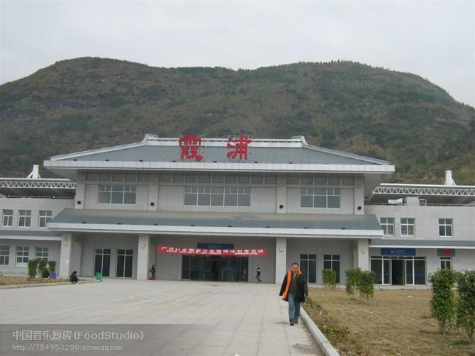 霞浦火车站1