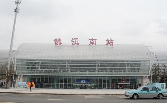 镇江南火车站1