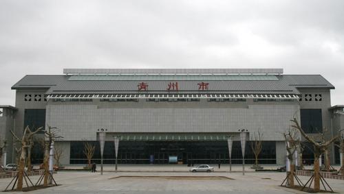 青州市火车站1