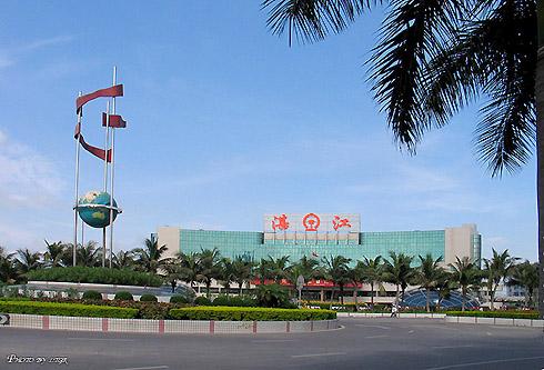 湛江火车站1