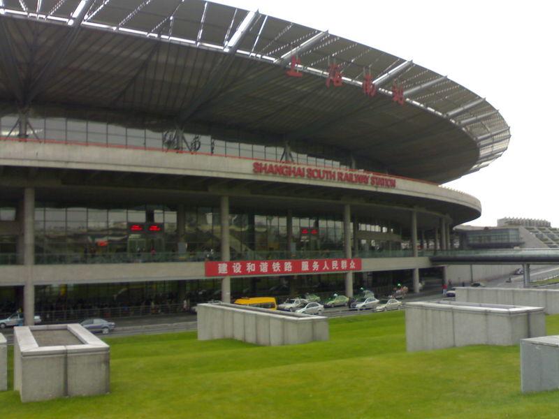 上海南火车站1
