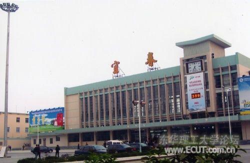 宜春火车站1