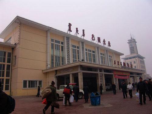 包头东火车站1