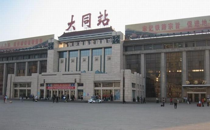 大同火车站1