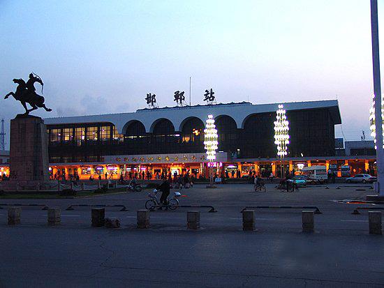 邯郸火车站1