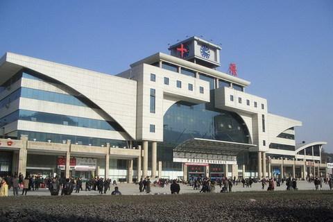 十堰火车站1