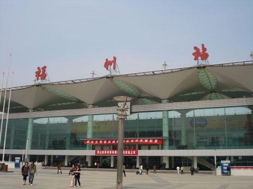 福州火车站1