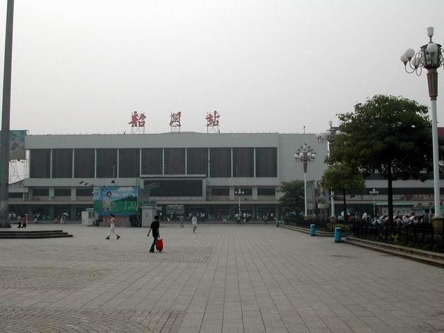 韶关火车站2