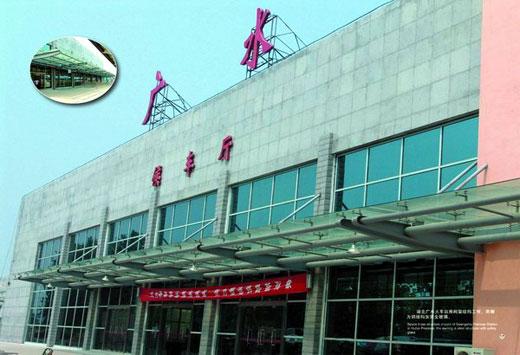 广水火车站1