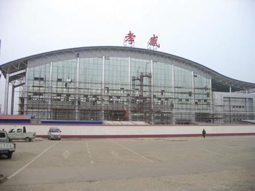 孝感火车站1