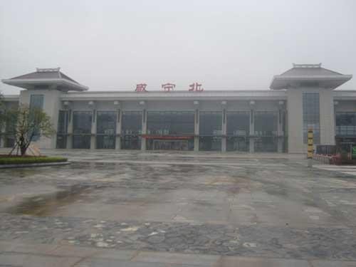 咸宁北火车站1