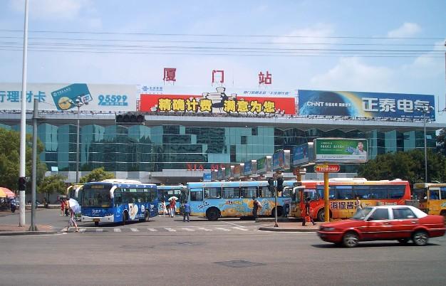 厦门火车站1