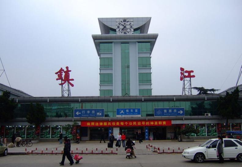 镇江火车站1