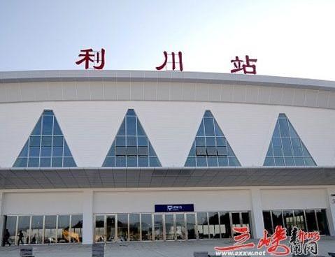 利川火车站1