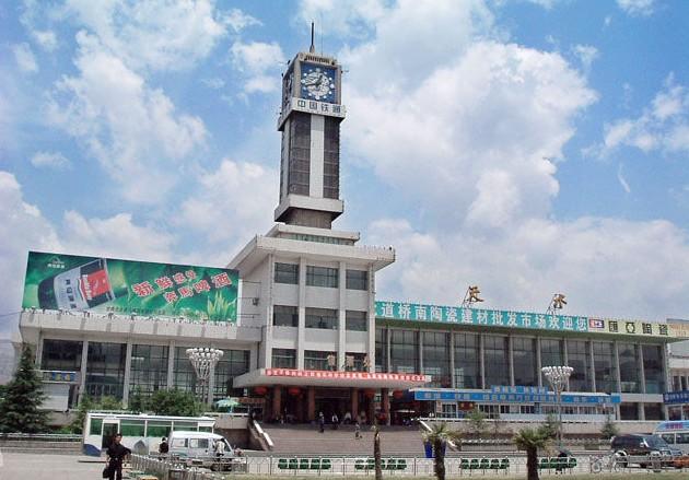 天水火车站1