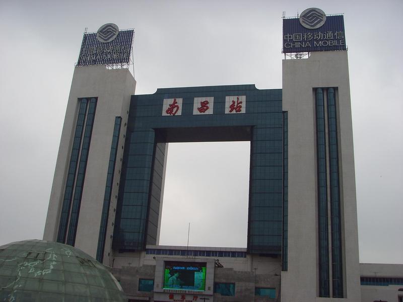 南昌火车站1
