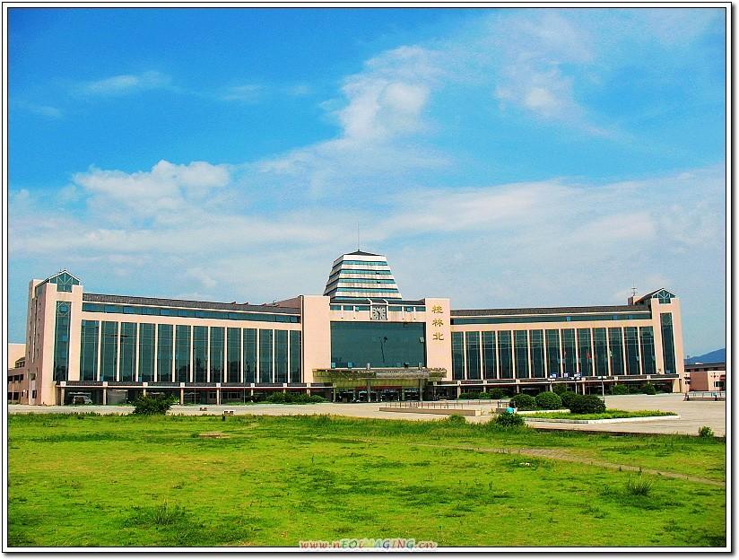 桂林北火车站1
