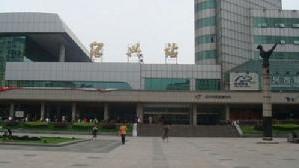 绍兴火车站1