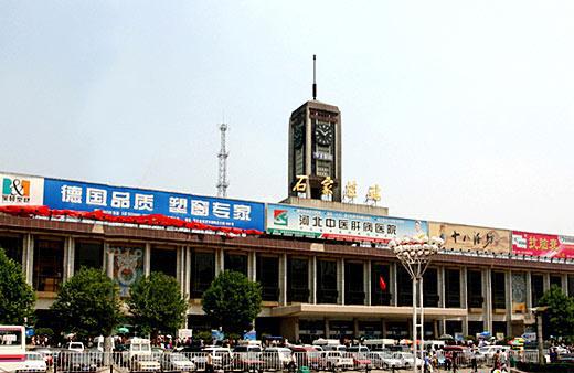 石家庄火车站1