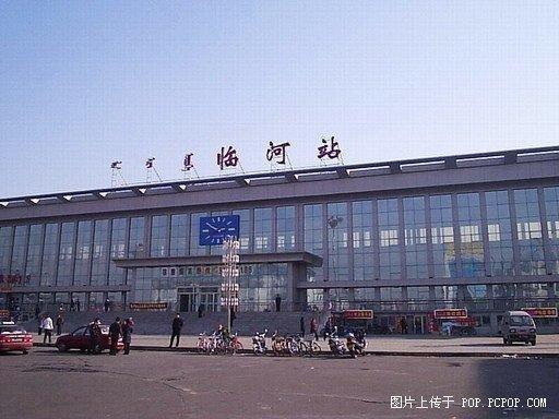 临河火车站1